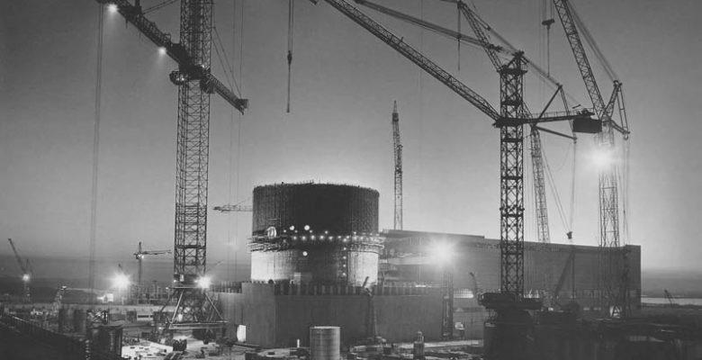 Строительство атомной электростанции